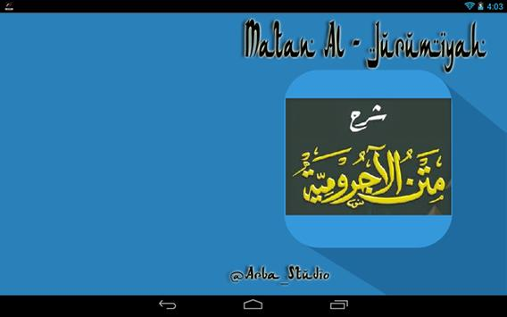 Matan Al Jurumiyah apk screenshot