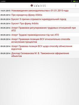 Office Arbitis apk screenshot