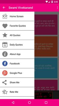 Swami Vivekananda Quotes Hindi apk screenshot