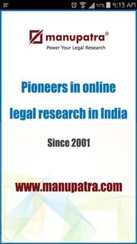 Manupatra Supreme Court poster