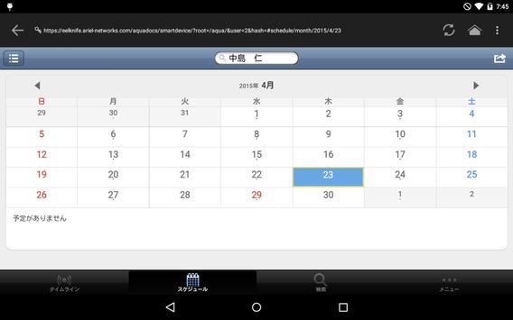 Ariel AirProtection apk screenshot