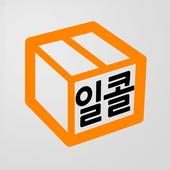 일콜 icon