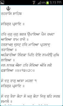 Rehras Sahib apk screenshot