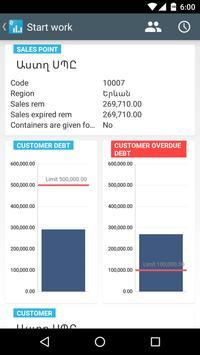 AS Sales Management apk screenshot