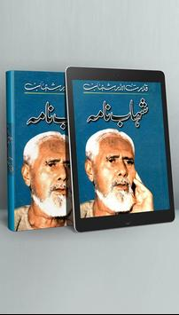 Shahab Nama - شہاب نامہ poster