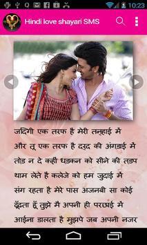 Hindi love Shayari SMS apk screenshot