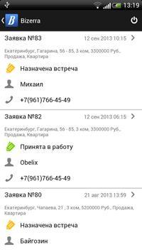 Bizerra apk screenshot
