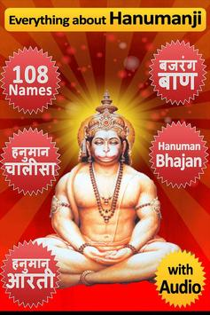 Hanuman Chalisa , Bhajan Audio poster