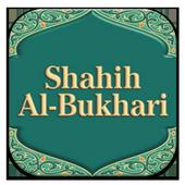 Kumpulan Hadits Shahih Bukhari icon