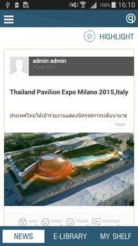 Asean Cultural Center poster