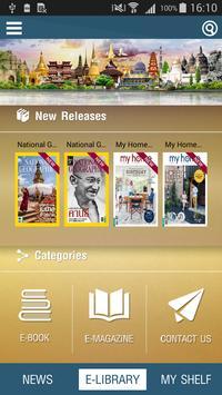 Asean Cultural Center apk screenshot