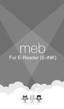 Meb : E-Reader Edition apk screenshot