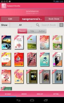 SatapornBooks Application apk screenshot