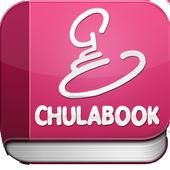 CU-eBook Store icon