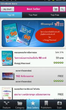 CU-eBook Store apk screenshot