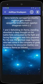 Adithya Hrudayam apk screenshot