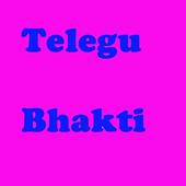 Telegu Bhakti icon