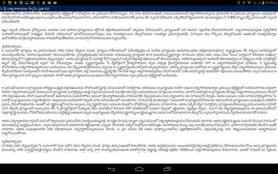 Telegu Bhakti apk screenshot