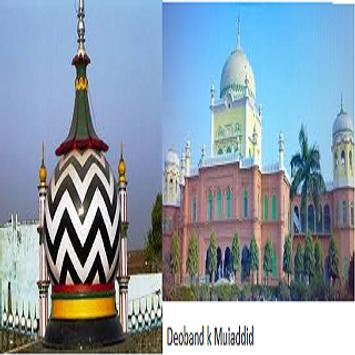 Deoband k Mujaddid poster