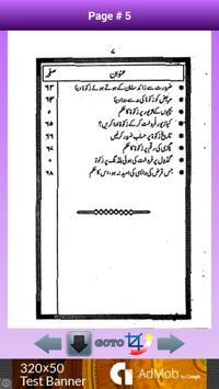Zakat Ke Jadeed Masail apk screenshot