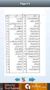 Bustan-ul-Arifeen apk screenshot