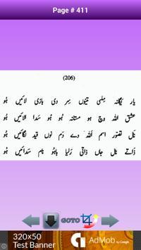 Abyat-e-Bahoo apk screenshot