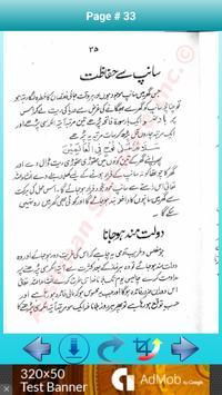 Mushkilat Ka Hal Ayat-al-Kursi apk screenshot