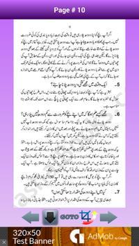 Bachey Aur Sehat(Baby Health) apk screenshot