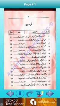 Poetry Mohabbat Ibadat Hai apk screenshot