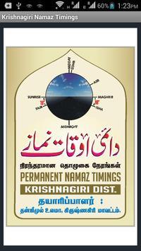 Krishnagiri Namaz Timing poster