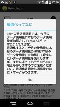 0simulator apk screenshot