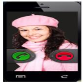 id caller announcer icon