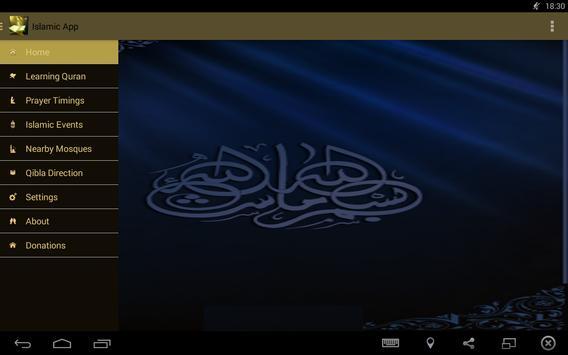 القرآن الكريم - Islamic App poster