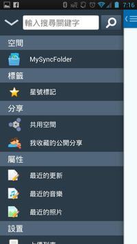 SKLCLOUD apk screenshot