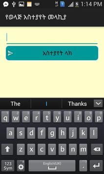 eSPCMS apk screenshot