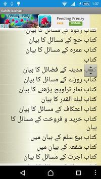 sahih bukhari urdu apk screenshot
