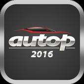 Autop 2016 icon