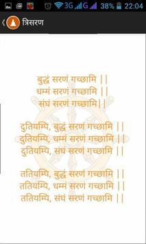 Buddha Pooja apk screenshot