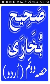 Bukhari Sharif Part Two Urdu poster