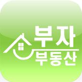 BJ부동산컨설팅 icon