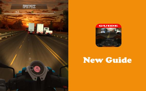 Guide for traffic rider new poster