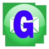 기가문자전송 icon