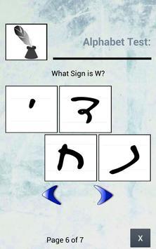 Hebrew Handwriting Alphabet apk screenshot