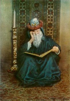 Омар Хайам. Рубаи poster