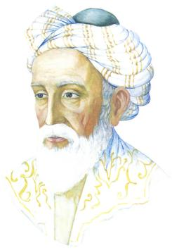 Омар Хайам. Рубаи apk screenshot