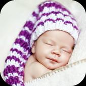 Ребенок до года развитие уход icon