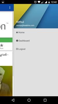 99lms Reader apk screenshot