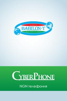 CyberPhone NGN poster