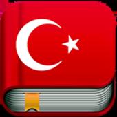 Türkçe Sözlük-İnternetsiz icon