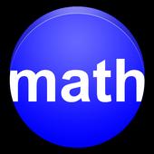 Математика Справочник icon